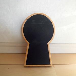 前方後円墳黒板の写真