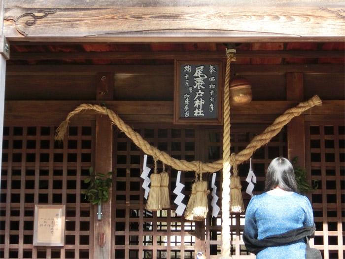 名古屋市 志段味古墳群ツアーその4:尾張戸神社古墳