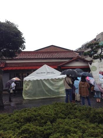第十三回「雨天決行歌謡祭考」