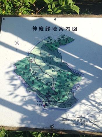 第十九回「空中庭園古墳考」