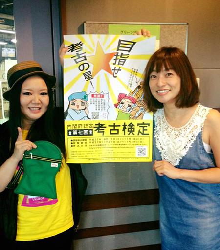 TOKYO FM「BlueOcean」ゲスト出演でした。