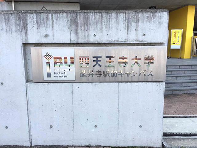 藤井寺市での古墳講座、終了!