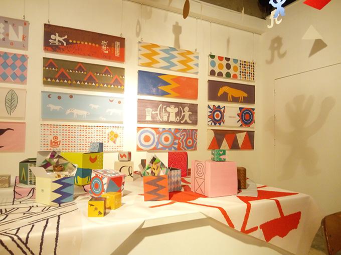 『熊本装飾古墳とデザイン Kumamoto Rock Art & Design』展に行ってきました