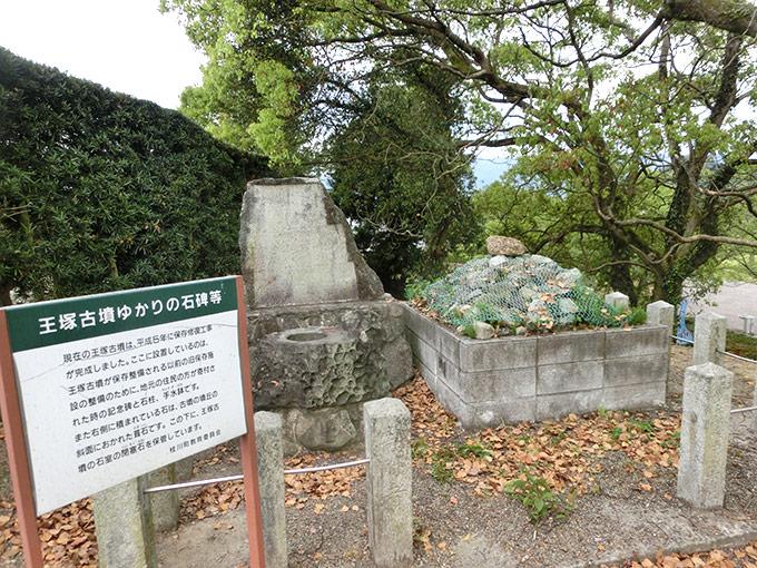 福岡県飯塚市・桂川町deコーフン!(その1)