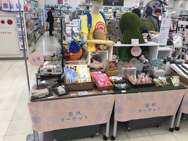 【当協会が東急ハンズとコラボ】古代マーケット in 東急ハンズ 広島店(10月31日〜)/広島