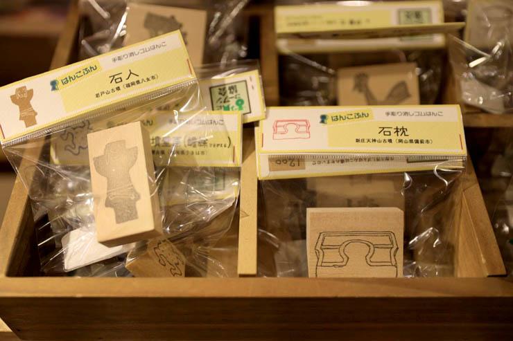 古墳にコーフン! in 東急ハンズ博多店(5月19日〜)/福岡