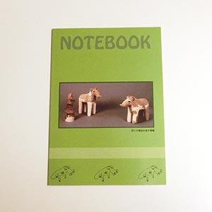かみつけの里 埴輪ノートの写真