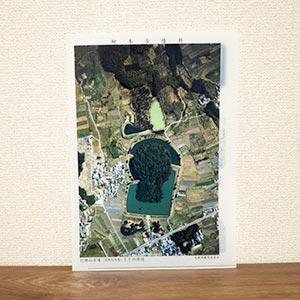 クリアファイル(柳本古墳群)の写真