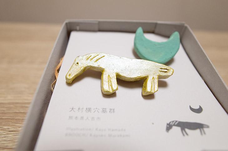 古墳ブローチ(大村横穴墓群の馬と鞆)